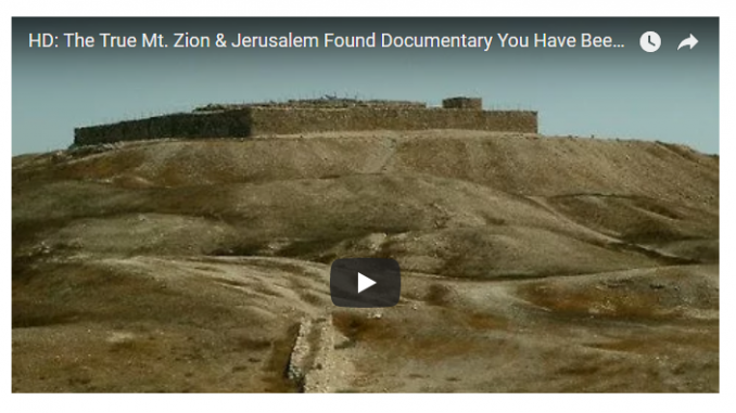 "Watch ""HD: The True Mt  Zion & Jerusalem Found Documentary"